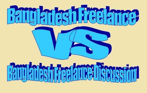 bangladesh freelance vs bangladesh freelance discussion bdlance.net