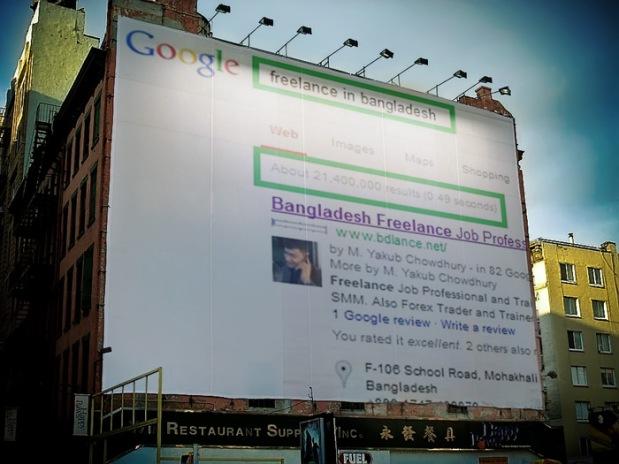 freelance-in-bangladesh-google-search-22million-1st-bdlancenet