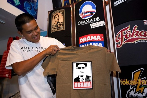 M Yakub Chowdhury Picture in T-Shirt in Obama Campaign